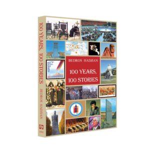 G192 – 100 YEARS 100 STORIES, Bedros Hadjian