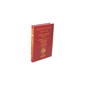 G139 – ԱՐԵՒՄՏԱՀԱՅԵՐԷՆԻ ՁԵՌՆԱՐԿ  MANUEL DE LANGUE ARMENIENNE