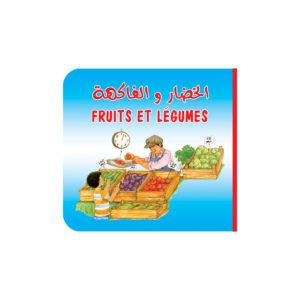 G098 – Fruits et Légumes   الخضار والفاكهة