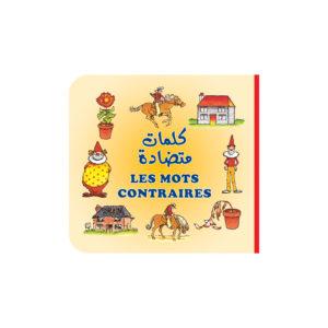 G096 – Les Mots Contraires  كلمات متضادة