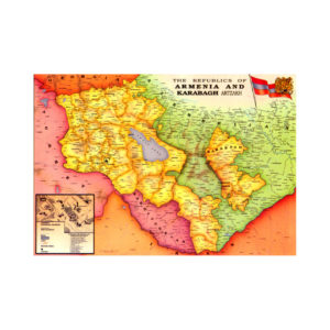 G156 – THE REPUBLIC OF ARMENIA AND KARABAGH ARTZAKH