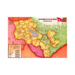 G155 – ՀԱՅԱՍՏԱՆԻ ԵՒ ԱՐՑԱԽԻ վարչական քարտէս